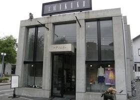 工房IKUKO
