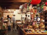 日本郷土玩具館の写真02
