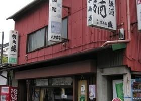 八木商店01