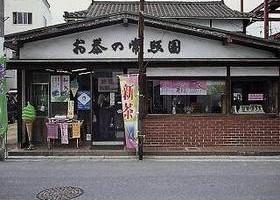 お茶の常照園 倉敷店