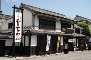 御菓子処 橘香堂(きっこうどう) 美観地区店
