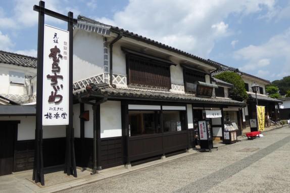 橘香堂美観地区店