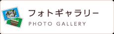 新たな魅力を発見・・・倉敷風景フォトギャラリー