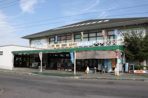 岡山県漁連水産物展示直販所「ふゅ~ちぁ~」
