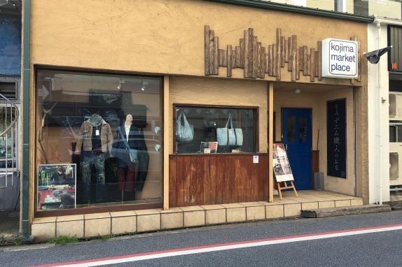 kojima market place児島店