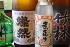 日本銘酒 そろってます