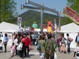 第8回 せんいのまち児島フェスティバルの写真4