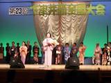 第33回下津井節全国大会の写真1