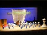 第34回下津井節全国大会の写真3