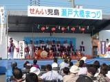 2018秋のせんい児島瀬戸大橋まつりの写真4