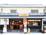 くらしき桃子 倉敷中央店