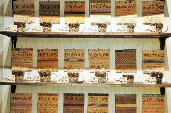 約30種類の生豆を販売しているのできっとお好きな珈琲にめぐり合います!
