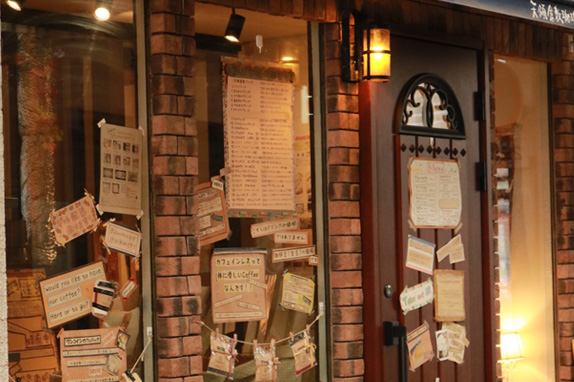 美観地区からも倉敷駅からも歩いていける自家焙煎珈琲店です。テイクアウトもOKです!