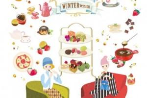 倉敷アフタヌーンティーin Winter version