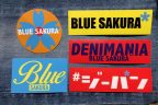 BLUE SAKURA 2020 STICKER   BS-AC30