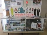 ひるね姫×くらしき ~知らないワタシの物語~展示の写真1