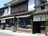 デニム研究所 by Japan Blue