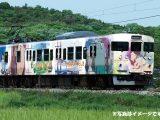 「ひるね姫×くらしきラッピングトレイン・ラッピングバス」好評運行中!の写真1