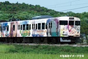 「ひるね姫×くらしきラッピングトレイン・ラッピングバス」好評運行中!