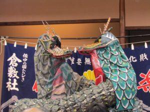 高梁川流域芸能祭in倉敷2018