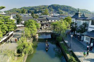 倉敷観光は是非公共交通機関をご利用ください。