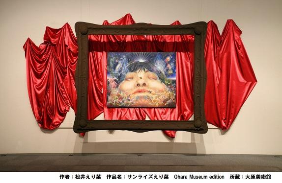 夏のアートイベント「アートでふらっと倉敷」が始まります!の写真2