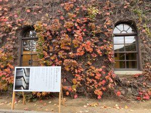 「建築家 浦辺鎮太郎の仕事 -倉敷から世界へ、工芸からまちづくりへ」