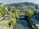 市内観光施設の再開についての写真1