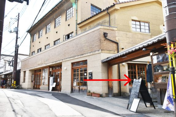 林源十郎商店内に店舗を構える。3階建て本館横の庇(ひさし)をくぐり、中庭の小道に沿って奥まで進んでください。