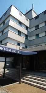ホテルめし・ドライブスルー~倉敷国際ホテル~2020