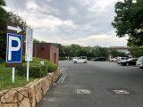 倉敷市役所本庁舎東側駐車場の無料開放について(土・日・祝日)の写真1