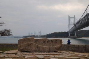 下津井吹上漁港の干ダコ