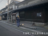 「ほとりが、ほっと 高梁川流域」観光PR動画long ver.を公開しました!の写真4