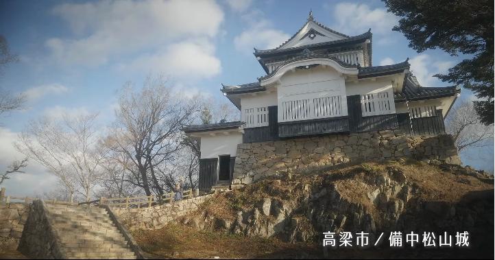 「ほとりが、ほっと 高梁川流域」観光PR動画long ver.を公開しました!の写真3